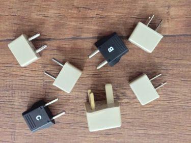 変換プラグを買うなら変圧器を買おう!海外旅行でのおすすめ変圧器3選