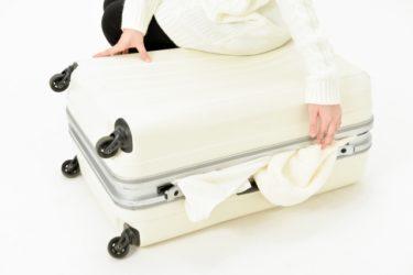 職場への海外旅行のお土産は事前に買っておくことがベスト